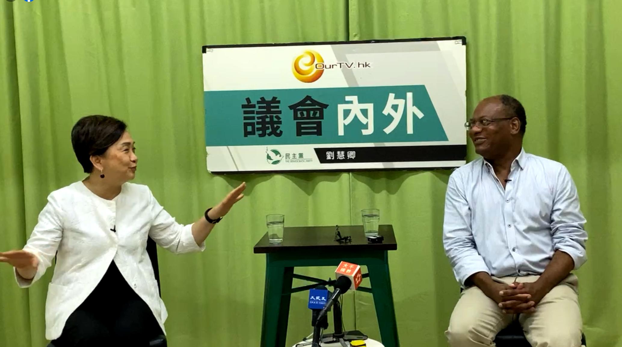 OurTV.hk -《議會內外》